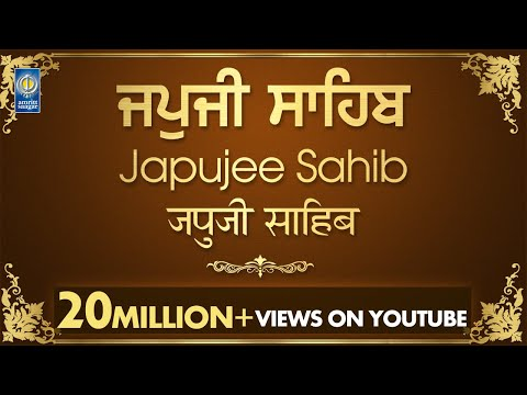 Japji Sahib | Nitnem Bani | Punjabi English Hindi Read Along | Learn Path | Amritt Saagar