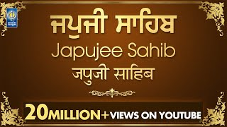 Bani Pro Japji Sahib Khalsa Nitnem Free MP3 Song Download 320 Kbps