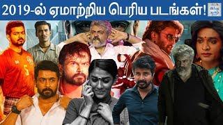 2019-tamil-cinema-recap