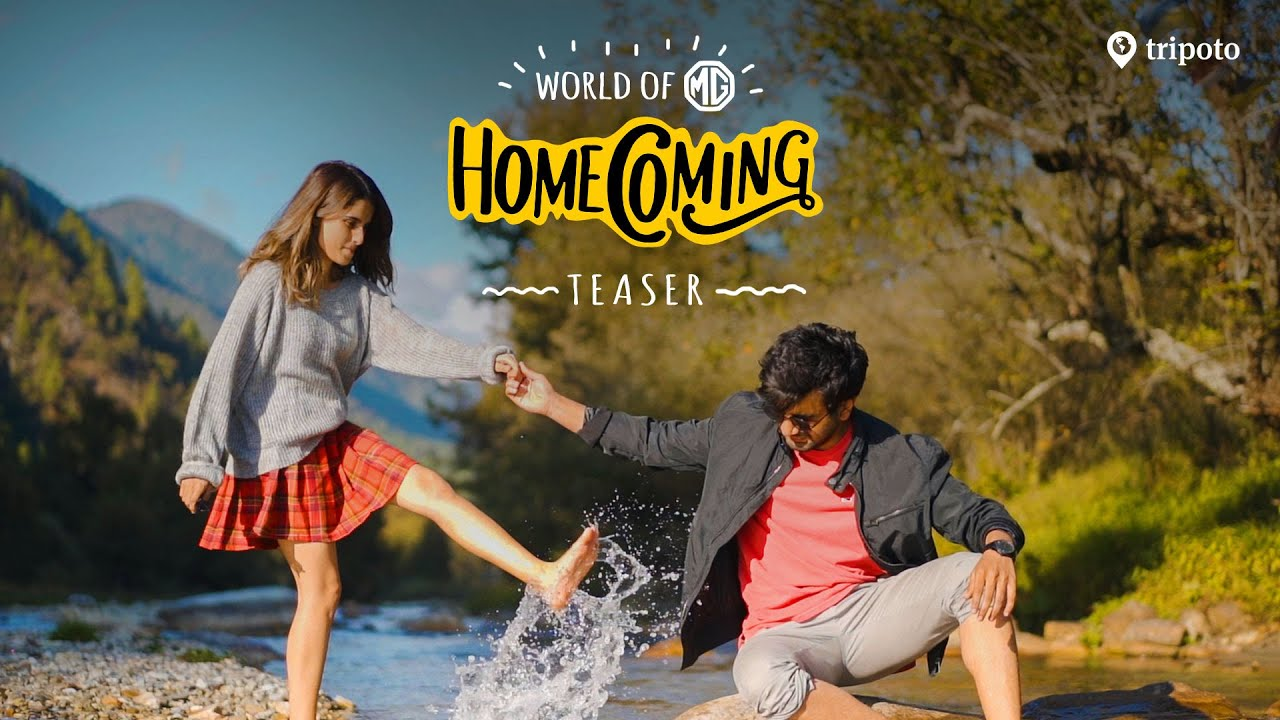 World Of MG: Homecoming