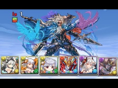 [Puzzle and Dragons] PAD Special Event Tournament (Valkyrie - Ciel/Vajrabhairava) thumbnail