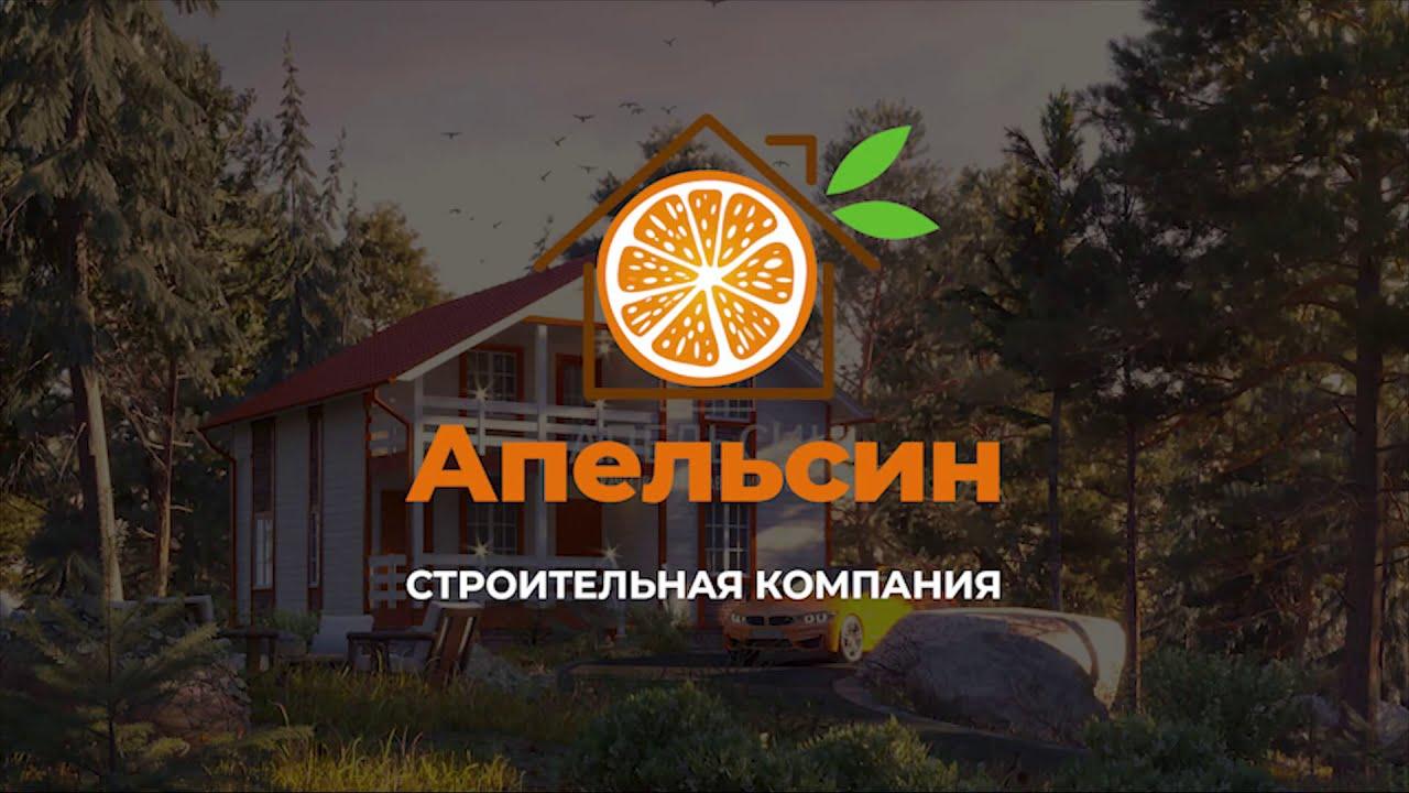 займ апельсинка отзывы