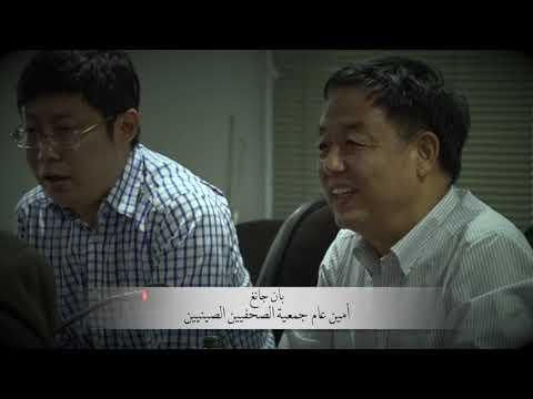 وفد صيني يزور وكالة الانباء الاردنية
