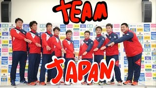JAPAN NATIONAL TEAM 2017(日本代表選手)(men)