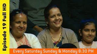 KO BANCHHA CROREPATI | KBC Nepal | SEASON 01 | EPISODE 19 | FULL EPISODE