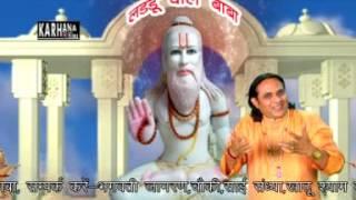 Tere Naam Ka Pehan Ke Chola Nachu Beech Bazar Mein