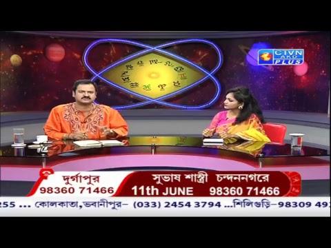 SUBHAS SASTRI ( Astrology )CTVN PROGRAMME ON 20-05-2018 AT-6.35PM