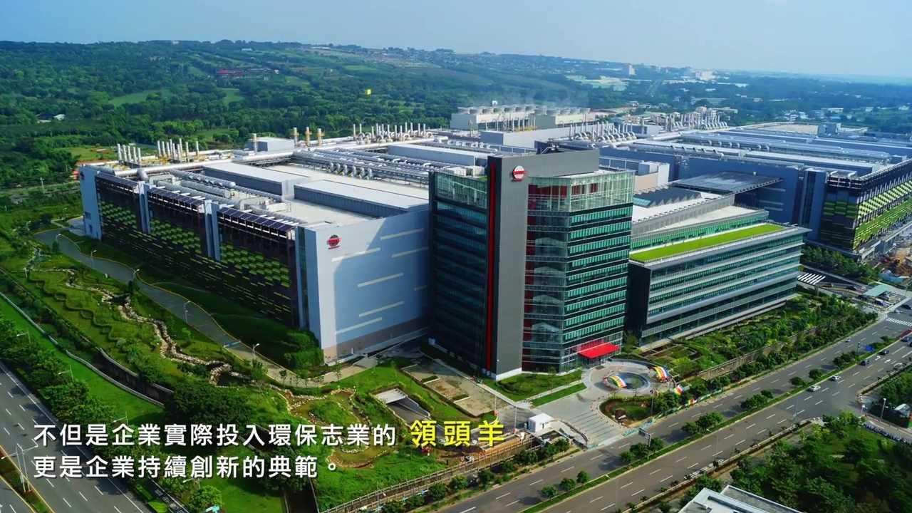 《專案經理》雜誌第13期「臺積電綠建築的專案管理」 - YouTube