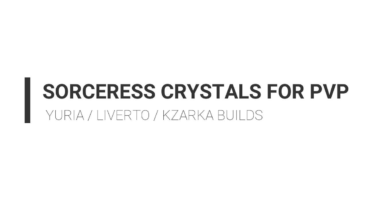 Black Desert Online Xbox One | Sorceress Crystals | Crystal Setup for PvP |