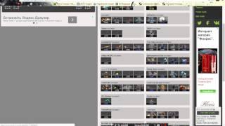Как делать ставки в Dota 2 Lounge(В этом видео-уроке я покажу вам как сделать ставку на сайте http://dota2lounge.com/ Сайт - http://dota2lounge.com/ Мод на цены -..., 2014-10-22T11:53:48.000Z)