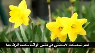 رسالة الى بنات الخليج