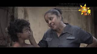 Hiru TV Sasara Sewaneli - Poya Drama | EP 31 | 2020- 02- 08 Thumbnail