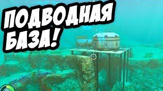 Subnautica - Улучшаем подводную базу! #4