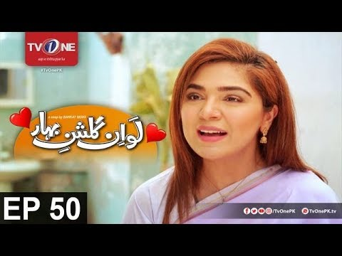 Love In Gulshan E Bihar - Episode 50 - TV One Drama - 27th September 2017