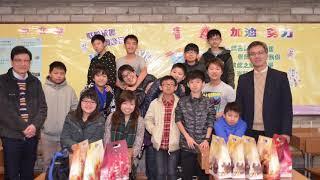 Publication Date: 2020-11-25 | Video Title: 張振興伉儷書院2019-2020年度 6C 班 畢業影片