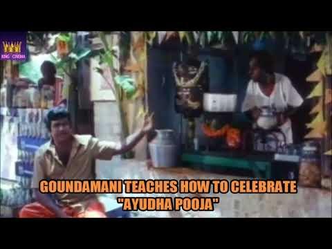 Goundamani Teaches how to celebrate Ayudha Pooja!