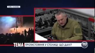 Ультиматум военных устами полковника военной разведки Украины