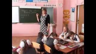 Урок русского языка. Обозначение мягкости согласных