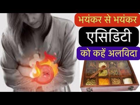 quick-relief-from-acidity-and-heartburn/-acidity-door-karne-ke-gharelu-upay