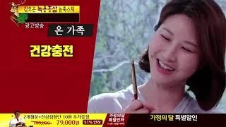 김오곤 녹용홍삼 농축스틱