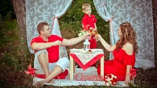 Розовая свадьба семьи Слюсаревых 2013