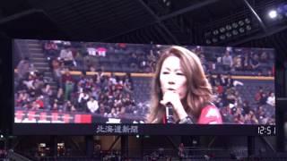 2016/11/3 北海道コンサドーレ札幌 4-1 カマタマーレ讃岐戦 試合前の大...