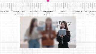 [Teaser] 이달의 소녀 (LOONA) LOONA Studio in SEOUL