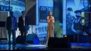 Lube feat. Victoria Daineko - Мой Адмирал / Анна live