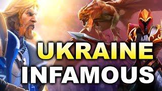 Team UKRAINE vs Infamous Peru - WESG Dota 2