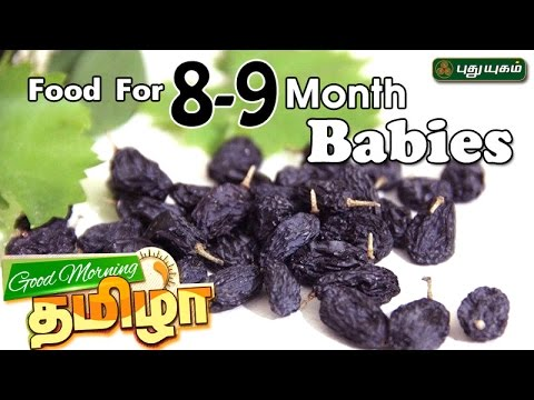Food For 8-9 Months‎ Babies Unave Marundhu 01/03/2017 PUTHUYUGAM TV