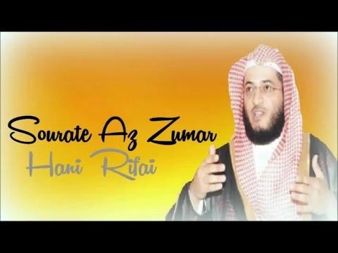 Sourate Az Zumar (39) Hani Rifai