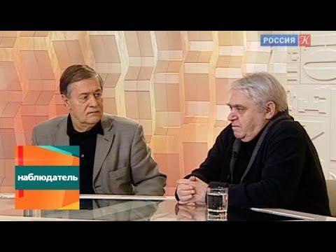 Наблюдатель. Марк Захаров, Александр Гельман и Роман Балаян. Эфир от 24.02.2014