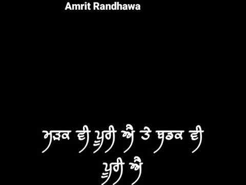 jatti-jeone-morh-di-bandook-vargi-||-sidhu-moose-wala-||-whatsapp-status||