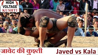 जावेद की कुश्ती || JAVED KI KUSHTI || Javed vs Kala || Kushti Ke Superstar ||