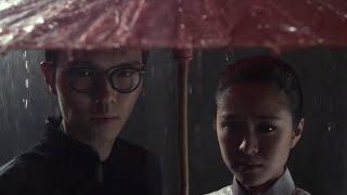 方大同Khalil Fong-危險世界 Dangerous World (Official MV)
