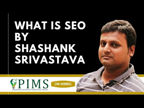 What Is SEO In Hindi | By Shashank Srivastava