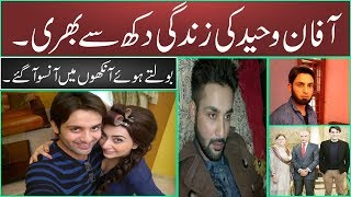Affan Waheed | After The Phenomenal Success Of Do Bol | Sad Story Affan Waheed Life - QUAIDTV