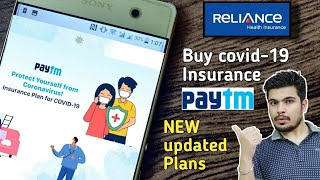 Buy coronavirus Insurance from paytm | Easy to buy insurance | NEW updated plans and Lowest price.