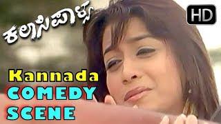 Sadhu Kokila Comedy Scenes | Rakshitha checking Darshan;s Body | Kannada Comedy Scenes |Kalasipalya