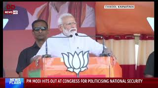 PM Modi addresses a public rally in Chikodi , Karnataka