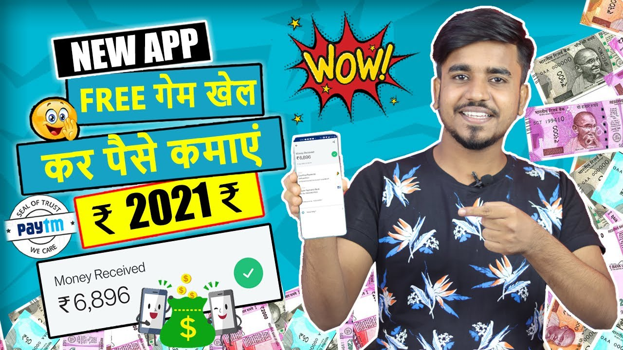 2021 Free Gaming Earning App || Earn Daily ₹1,500 Paytm Cash Without Investment || Google Tricks