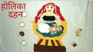 Holika dahan baby photography idea