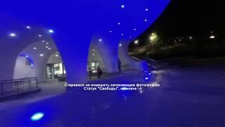 Ночная велопрогулка по Москве. Зарядье. Набережные.