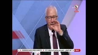 أحمد عبد الحليم: تغييرات الزمالك اليوم الغرض الأساسي منها الحفاظ على النتيجة وراحة بعض اللاعبين
