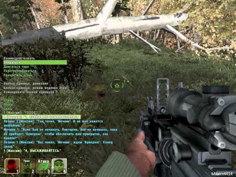 Установка Arma 2 для серверов ACE и Тушино