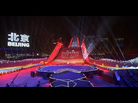 Live 2021 New Year Countdown In Beijing Youtube