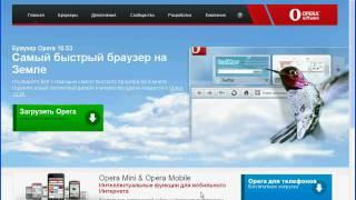 Закладки в браузере Opera 10.5 (7/9)(, 2010-06-23T08:20:14.000Z)