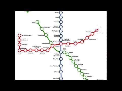 схема метро города