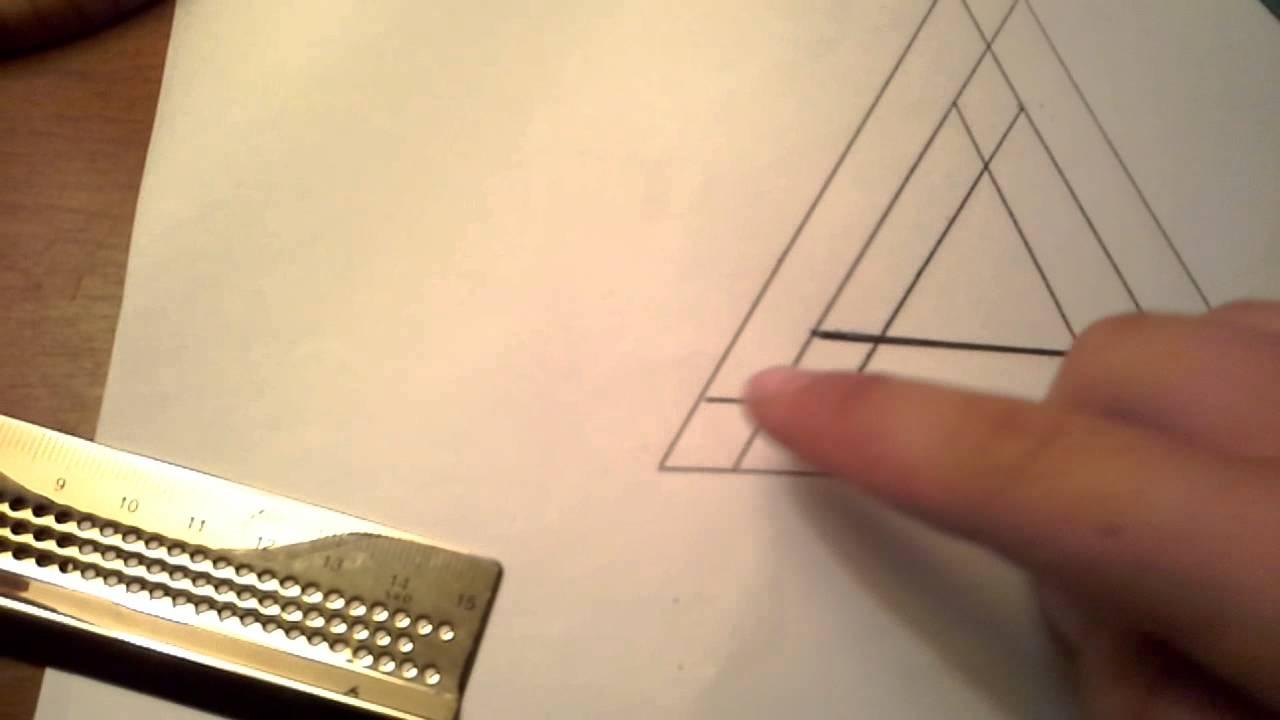 Dessin De Triangle Avec Illusion D Optique Youtube