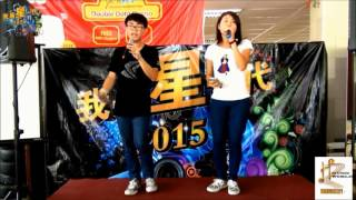 我是星一代 = TARC College Talent Search